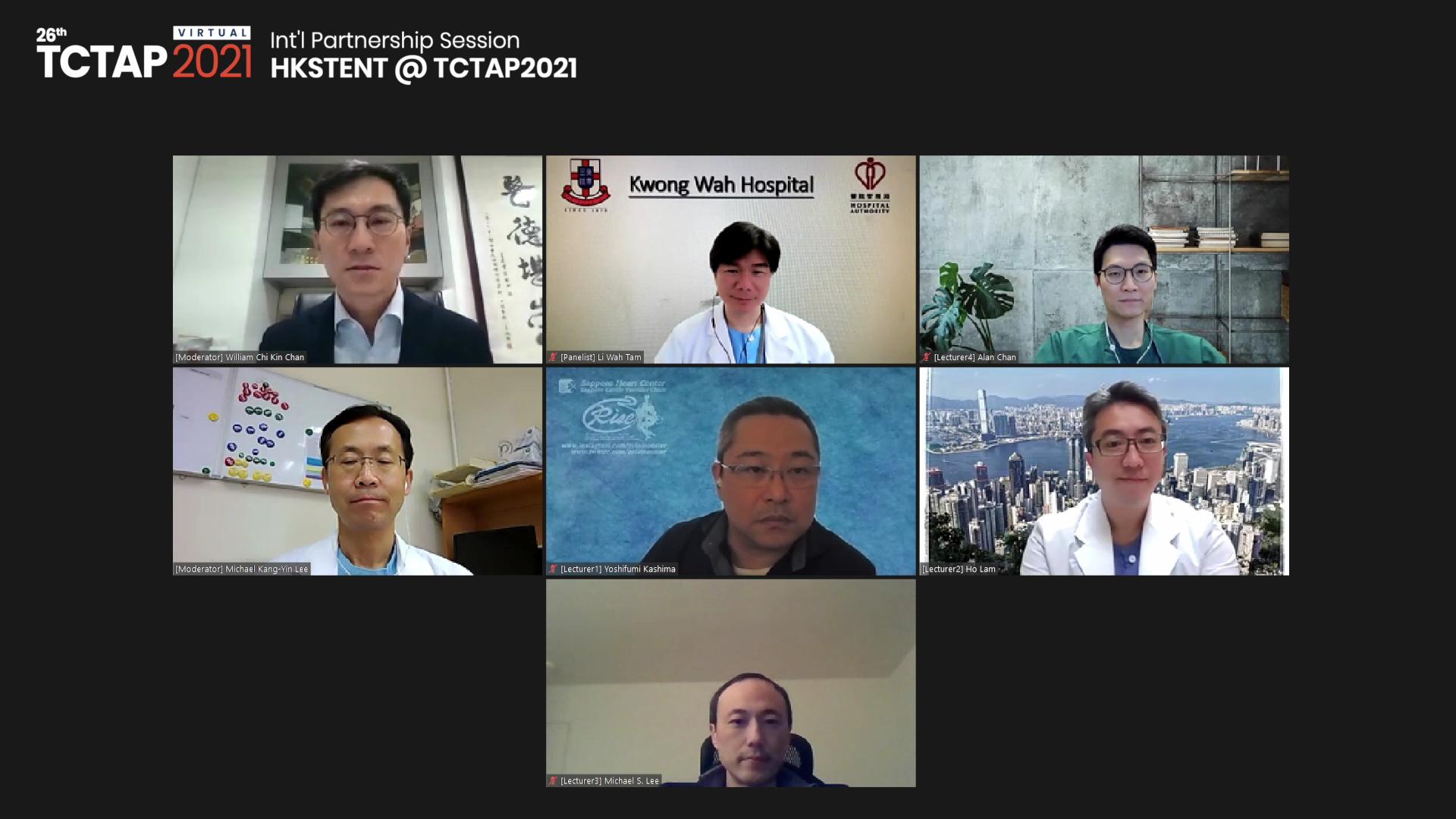 [TCTAP 2021 Virtual] Int'l Partnership Session - HKSTENT @ TCTAP2021