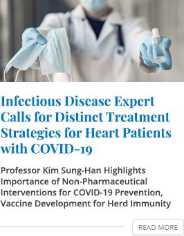 Infectious Disease Expert Calls for Distinct Treatment Strategies for Heart Patients with COVID-19